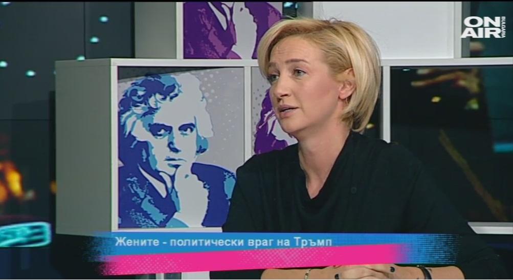 Диана Алексиева