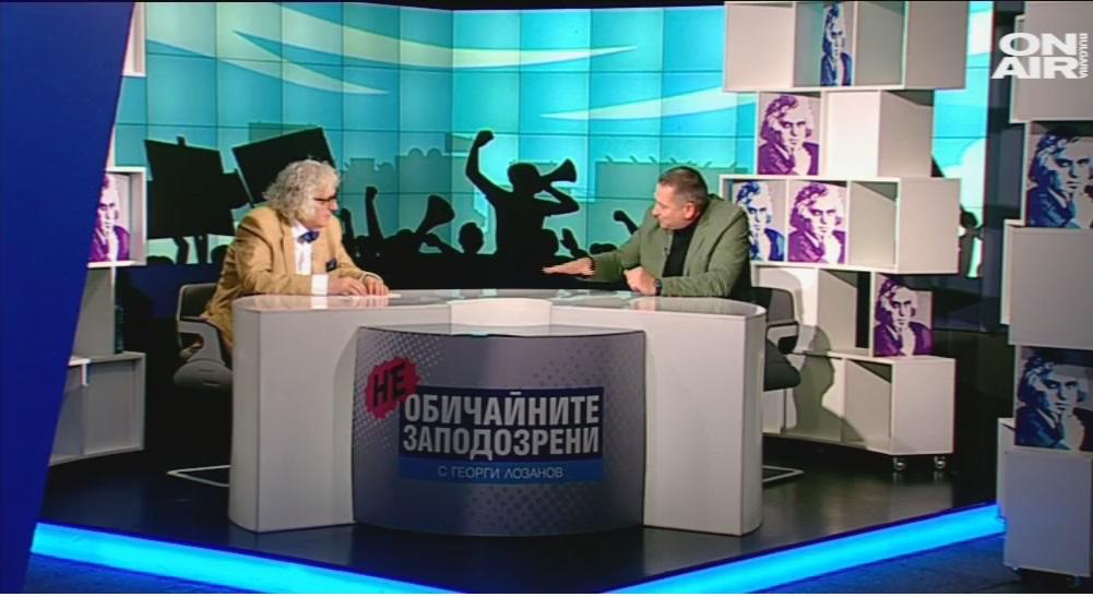 Георги Господинов, Необичайните заподозрени