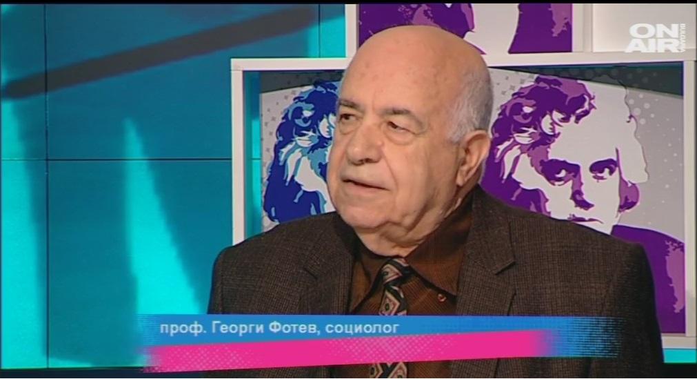Георги Фотев