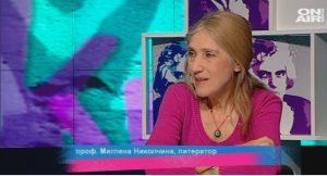 Миглена Николчина