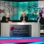 Христо Христов Александър Кашъмов