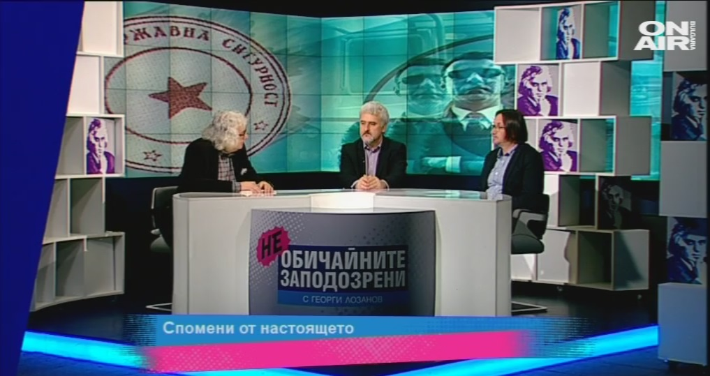 Георги Лозанов