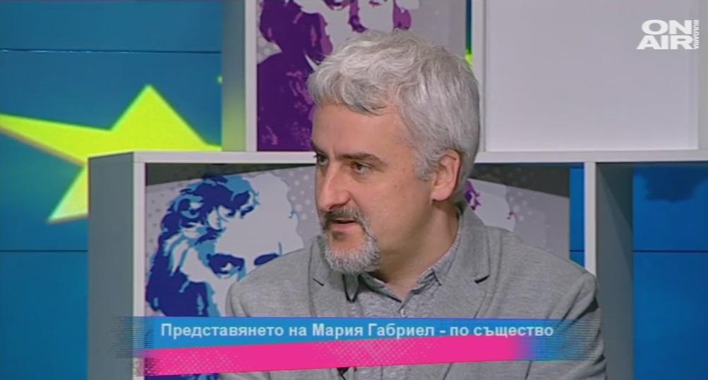 Антони Георгиев